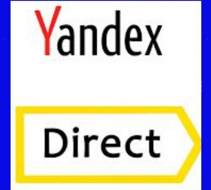 Специалист по рекламе Яндекс. Директ
