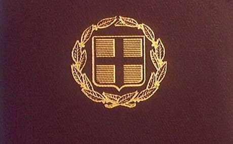Законное оформление гражданства ЕС Для жителей стран СНГ